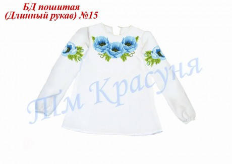 Блузка детская с длинным рукавом БД-15, фото 2