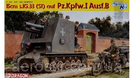 15cm s.IG.33\Sf\ auf Pz. Kpfw. I Ausf.B       1\35      DRAGON 6259
