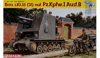 15cm s.IG.33\Sf\ auf Pz. Kpfw. I Ausf.B       1\35      DRAGON 6259, фото 1