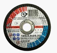 Круг отрезной по металлу ЗАК 125х2.0х22 (50 шт./упаковка)