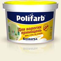 Биофарба Полифарб | Краска для влажных помещений 1,4 кг