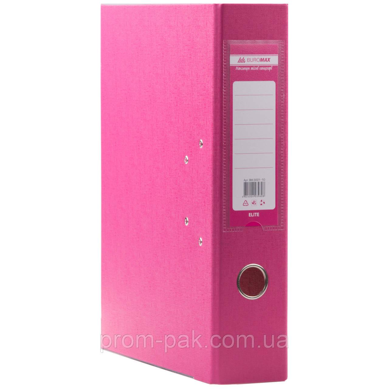 Папки регистраторы на кольцах  А4 Buromax 5см  розовый