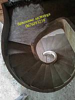 Криволинейные бетонные лестницы