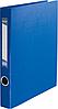 Папка-регистратор A4 картон 4 кольц. 40 мм ВМ.3106-02 (син)