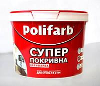Акрифарба  Акрилюкс 1,4 кг Полифарб. Стойкая к мытью краска для стен и потолков
