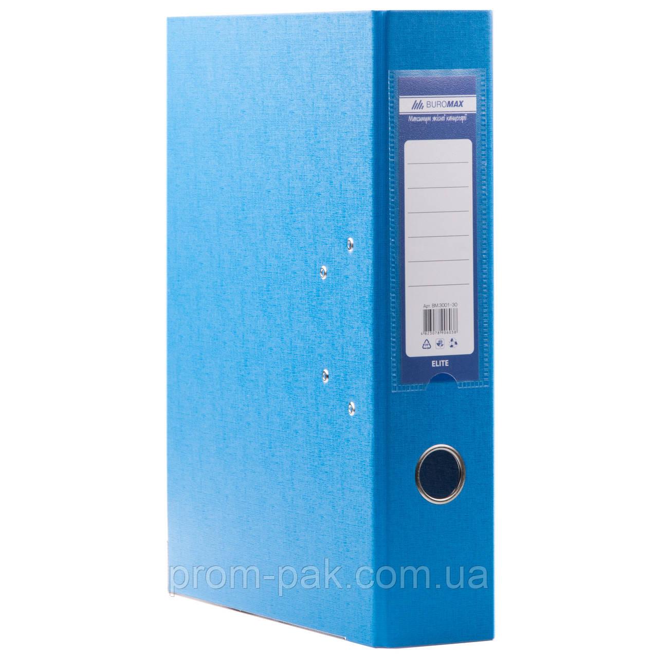 Папка регистратор а4 Buromax 7см светло-синий