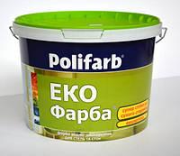 Экофарба Полифарб | Белоснежная краска для потолков и стен 1,4 кг