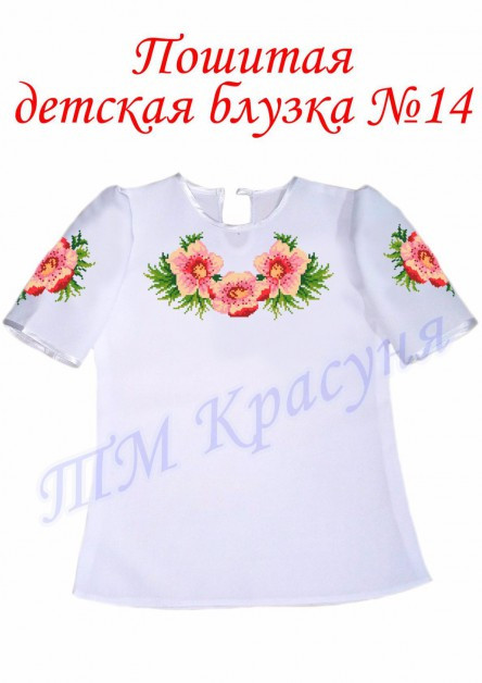 Блузка БД-14