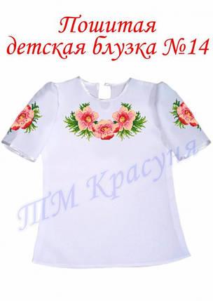 Блузка БД-14, фото 2