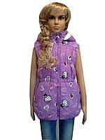 Сиреневая жилетка для девочки