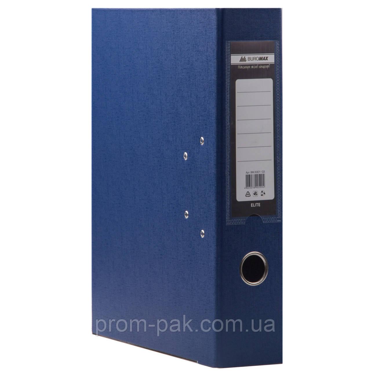 Папка регистратор а4 Buromax 7см темно-синий