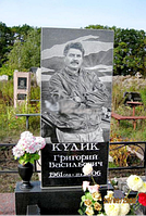 Памятник гранитный одинарный с потретом