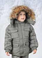 Зимние детские куртки на мальчиков