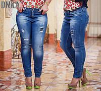 Модные женские джинсы бойфренды Полу батал