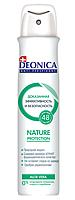 Антиперспирант Deonica Nature Protection 200 мл (спрей)