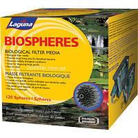 Hagen Laguna Biospheres биошары фильтрующий материал для прудовых фильтров, 120шт