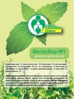 Фитосбор №1 «Нормализация функций органов пищеварения»