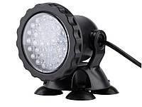 LED светильник 3,5W