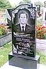 Памятник гранитный полукруглый с крестом