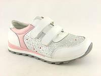 Детские кроссовки для девочек Шалунишка арт.TS-5627 (Размеры: 32-37)
