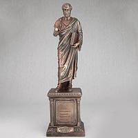Бронзовая Статуэтка Аристотель (36 см)