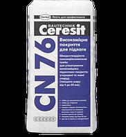 Самовыравн. высокопр. быстротверд.смесь 4-50 мм Ceresit CN 76  , 25 кг