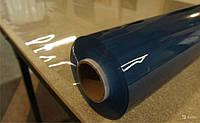 Текстильная пленка (полотно ПВХ) 1.5м/200мкм, прозрачное