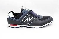 Подростковые кроссовки New Balance 574 Blue