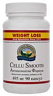 """Cellu Smooth -Garcinia Combinati""""-капсулы , стимулирует обмен веществ и липолиз, блокатор жира(НСП)"""