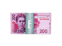 Сувенирные деньги 200 грн. Пачка  80 шт.