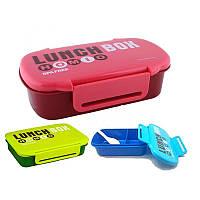Ланч бокс, контейнер для еды HOMIO + ложечка