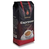 Кофе Dallmayr Espresso d'Oro зерновой 1кг