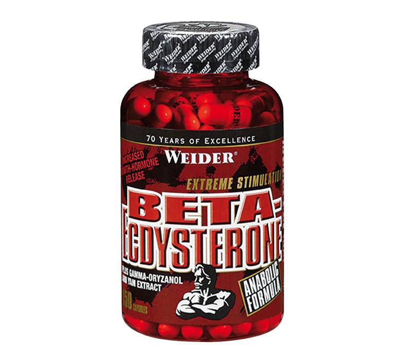 Экдистерон Weider Beta-ecdysterone 150 капс