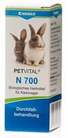 Средство для лечения поноса Canina Petvital N 700 у грызунов, 10 гр (драже)