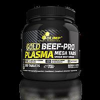 Аминокислотные комплексы Olimp Sport Nutrition Gold beef-pro™ plasma 300 tabs