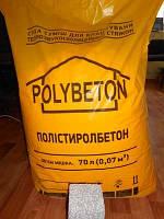Polybeton В Киеве - cухая смесь полистиролбетона