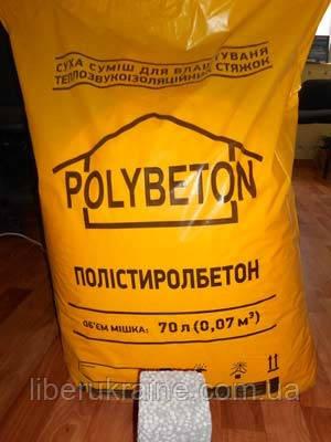 Polybeton В Киеве - cухая смесь полистиролбетона  - МВК ГІСКОН в Киеве