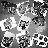 Мотор - редуктор червячный pmrv