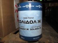 Смазка Солидол KSM 0,8кг