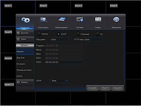 Видеорегистратор AHD RCI RV9904HD, фото 2