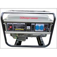 Генератор бензиновый (бензогенератор) 5,5 кВт Энергомаш ЭГ-87255