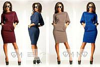 Женское стильное платье  (п1) - 4 цвета!, фото 1