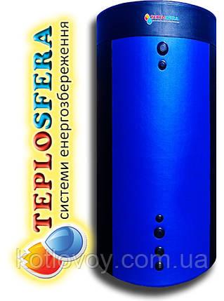 Аккумуляционный бак Teplosfera (Теплосфера) АЄ-С, фото 2