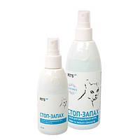 Collar Pets Lab Стоп-запах спрей для устранения пятен и запаха мочи кошек, 300мл