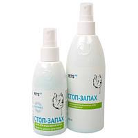 Collar Pets Lab Стоп-запах спрей для устранения пятен и запаха мочи собак, 300мл