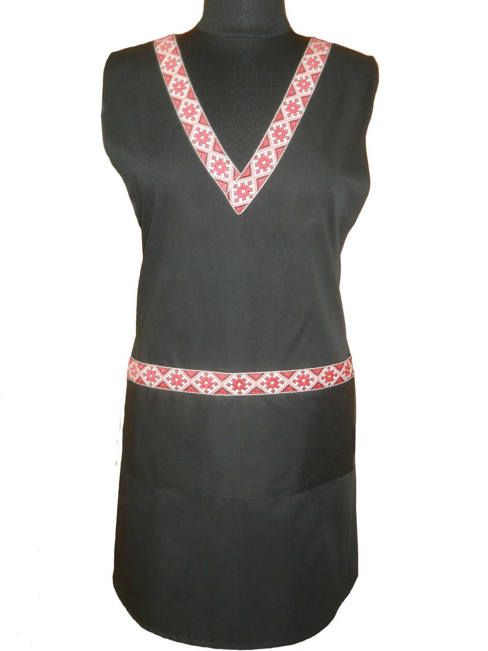 Передник горничной, уборщиц перекидной «Маричка» черный Atteks - 00413