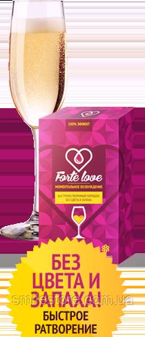 Forte Love женский возбуждающий препарат