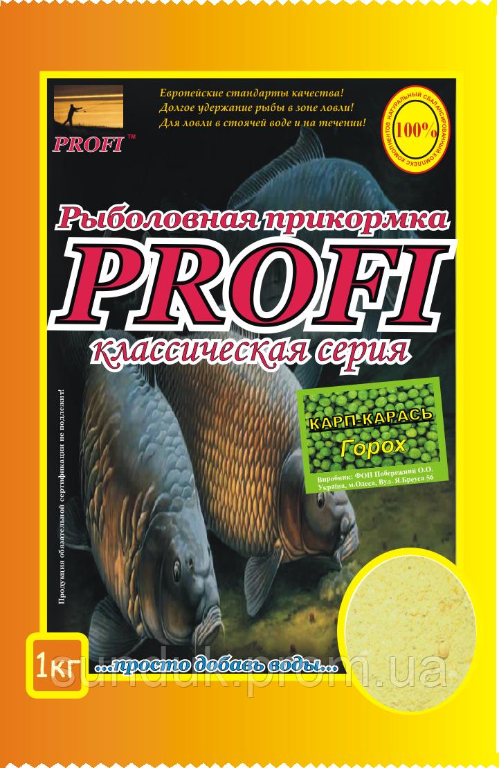 Рыболовная прикормка Profi Карп-Карась (Горох)