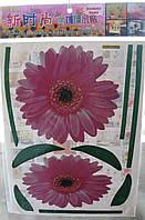 Наклейки-стикеры 3D декоративные интерьерные обьемные 40 х 30 цветы 40 х 30