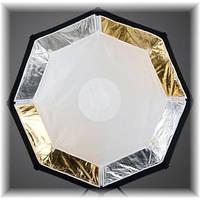 Софтбокс многослойный серебренный с золотым 150 см (18148)